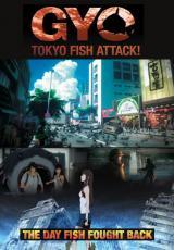 GYO TOKYO ATTACK FISH POSTER SCI-FI-LONDON